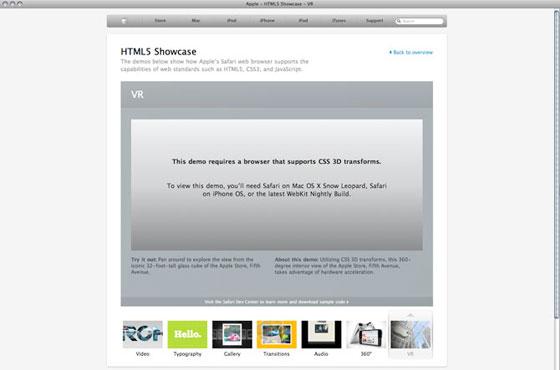 Apple - HTML5 Showcase - VR
