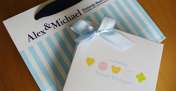 Alex&Michael Sweet Whisper