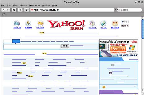Windows版Safariの表示