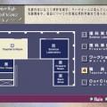 CD-ROM コンテンツ – 009