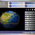 CD-ROM コンテンツ – 010