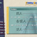 CD-ROM コンテンツ – 013