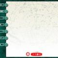 CD-ROM コンテンツ – 014