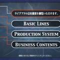 CD-ROM コンテンツ – 016