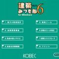 CD-ROM コンテンツ – 018