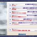 CD-ROM コンテンツ – 024