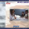 CD-ROM コンテンツ – 025