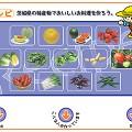 CD-ROM コンテンツ – 029