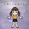 キャラクターデザイン – 009