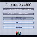 展示会用コンテンツ – 027