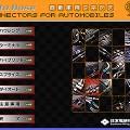 インターフェース・デザイン-002