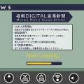 インターフェース・デザイン-012