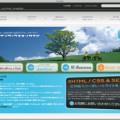 デザインワークス・オンサイド リニューアル-2010