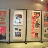 宝塚映画祭 - ポスター 黄金の1912年組