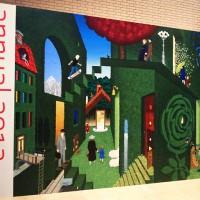 2013 イタリア・ボローニャ国際絵本原画展エントランス